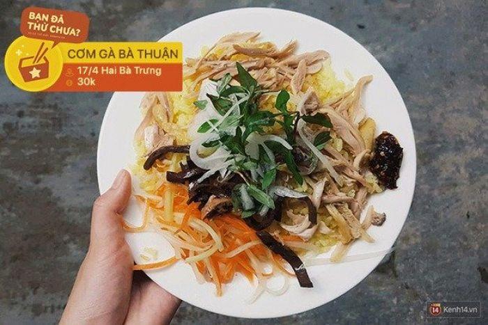 Điểm danh những hàng cơm gà Hội An đáng thử nhất, suất rẻ nhất chỉ 20.000 đồng - kysudulich.com